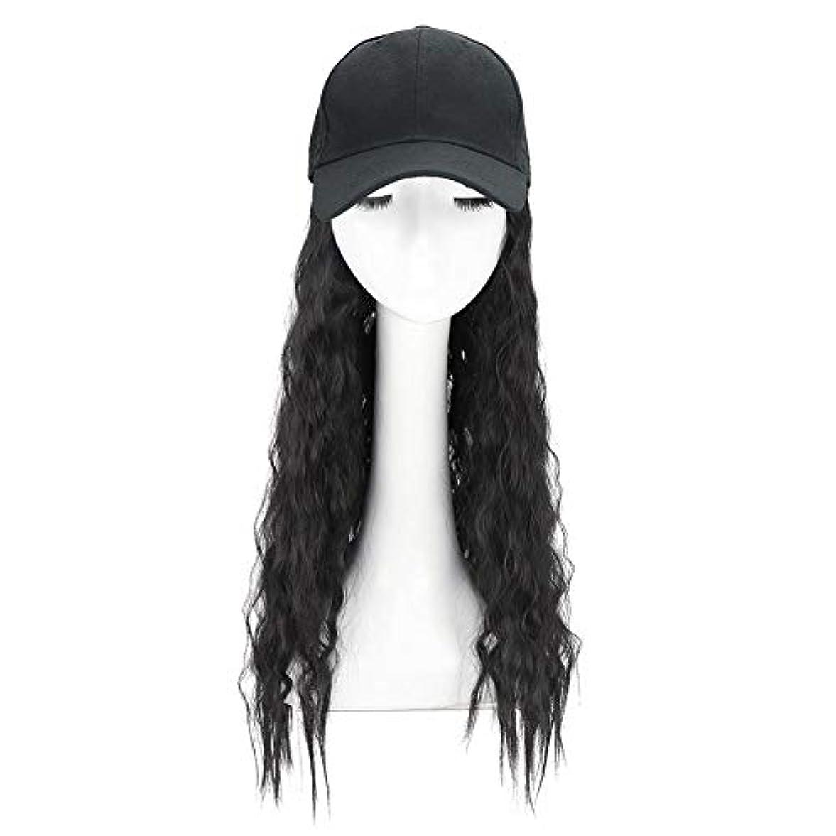 サルベージ器具タイプBrill(ブリーオ)帽子ロングカーリーウェーブ女性ファッション野球帽ブラックウィッグ