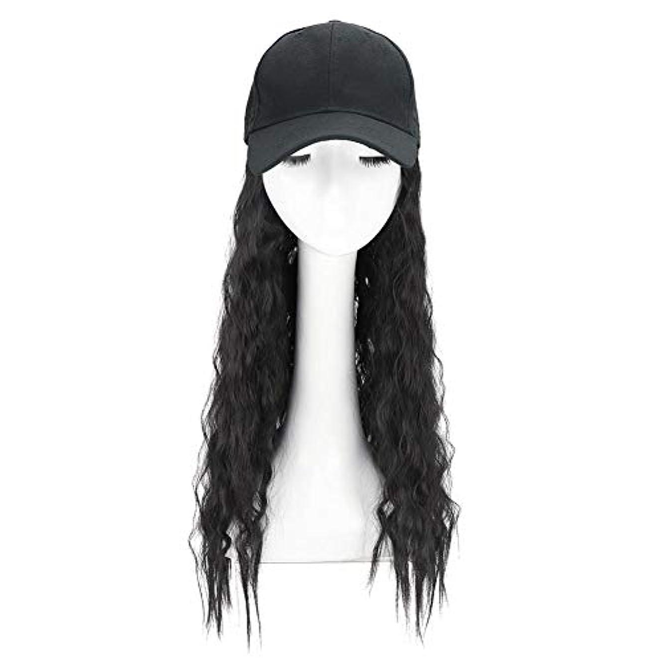 耳哲学的学ぶBrill(ブリーオ)帽子ロングカーリーウェーブ女性ファッション野球帽ブラックウィッグ