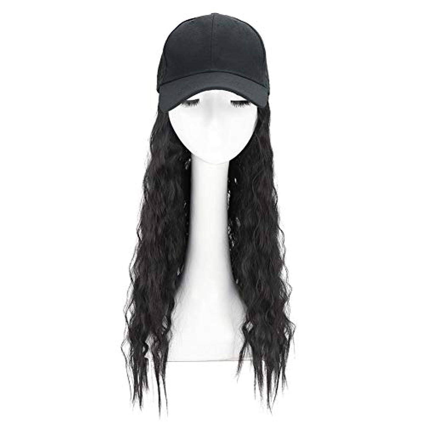 尊敬愛国的なぼろBrill(ブリーオ)帽子ロングカーリーウェーブ女性ファッション野球帽ブラックウィッグ