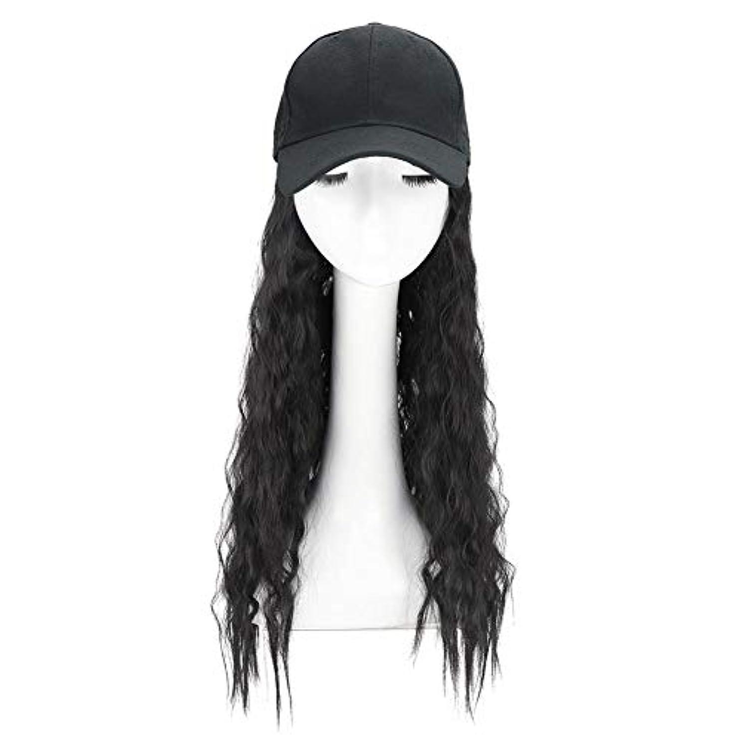 マガジン鮮やかな新鮮なBrill(ブリーオ)帽子ロングカーリーウェーブ女性ファッション野球帽ブラックウィッグ