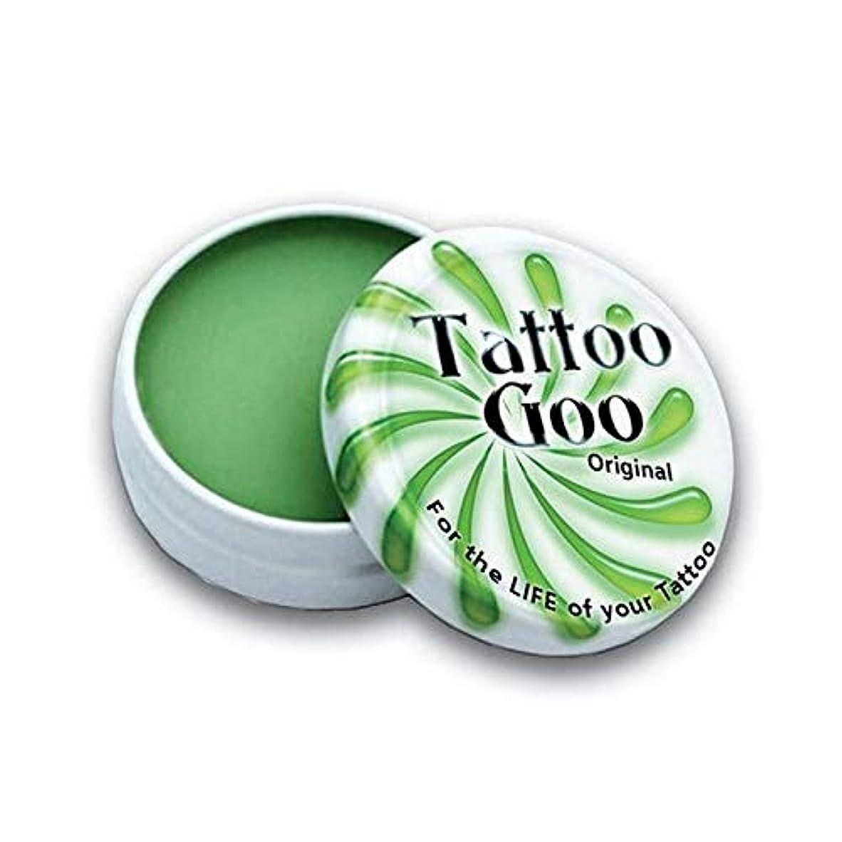 燃やす忘れるクラックポット[Tattoo Goo ] タトゥーグー?3/4オンスオリジナル錫 - Tattoo Goo ? 3/4oz Original Tin [並行輸入品]