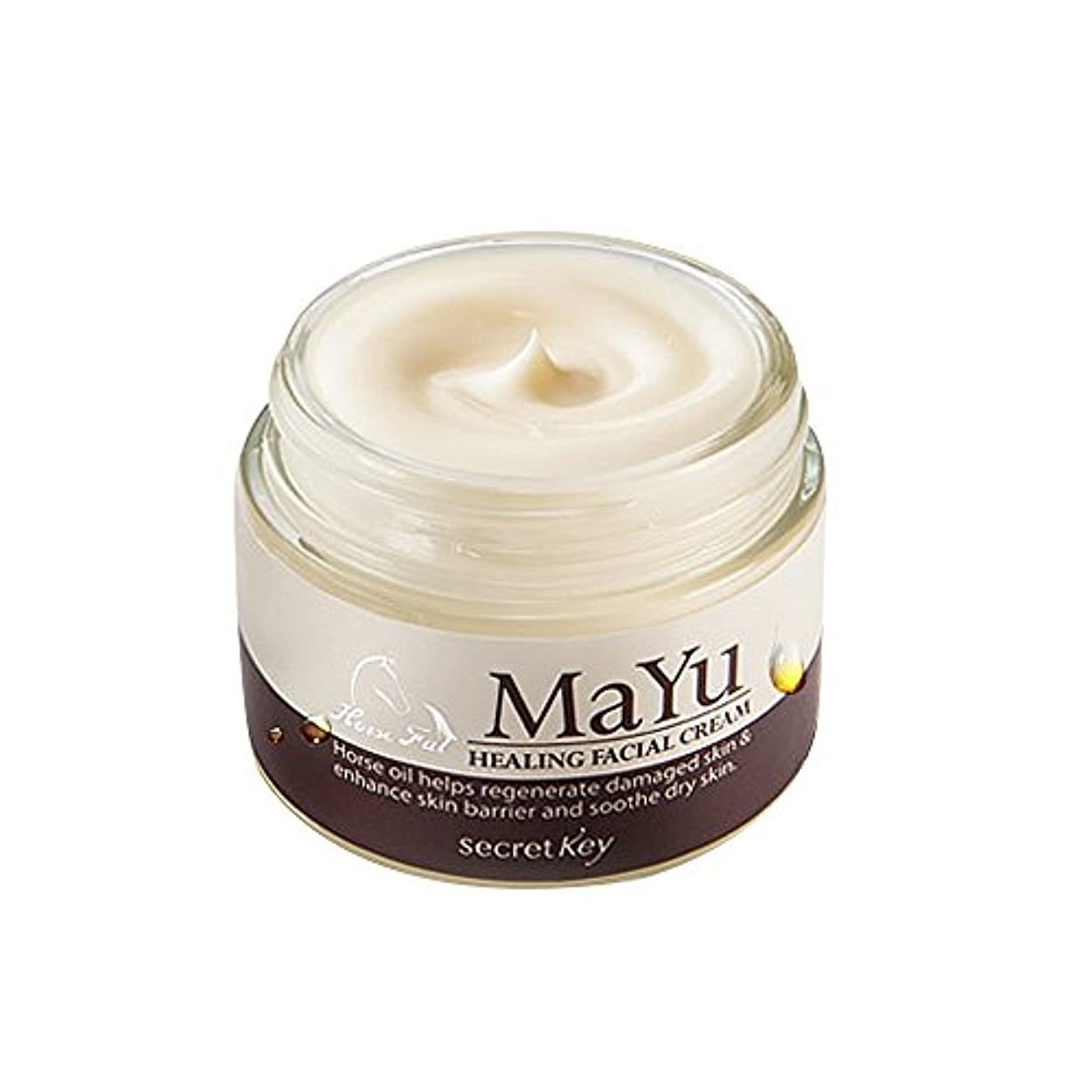 ガロンケイ素お手入れ[シークレットキー]Secretkey 馬油ヒーリングフェイシャルクリーム70g 海外直送品 Mayu Healing Facial Cream 70g