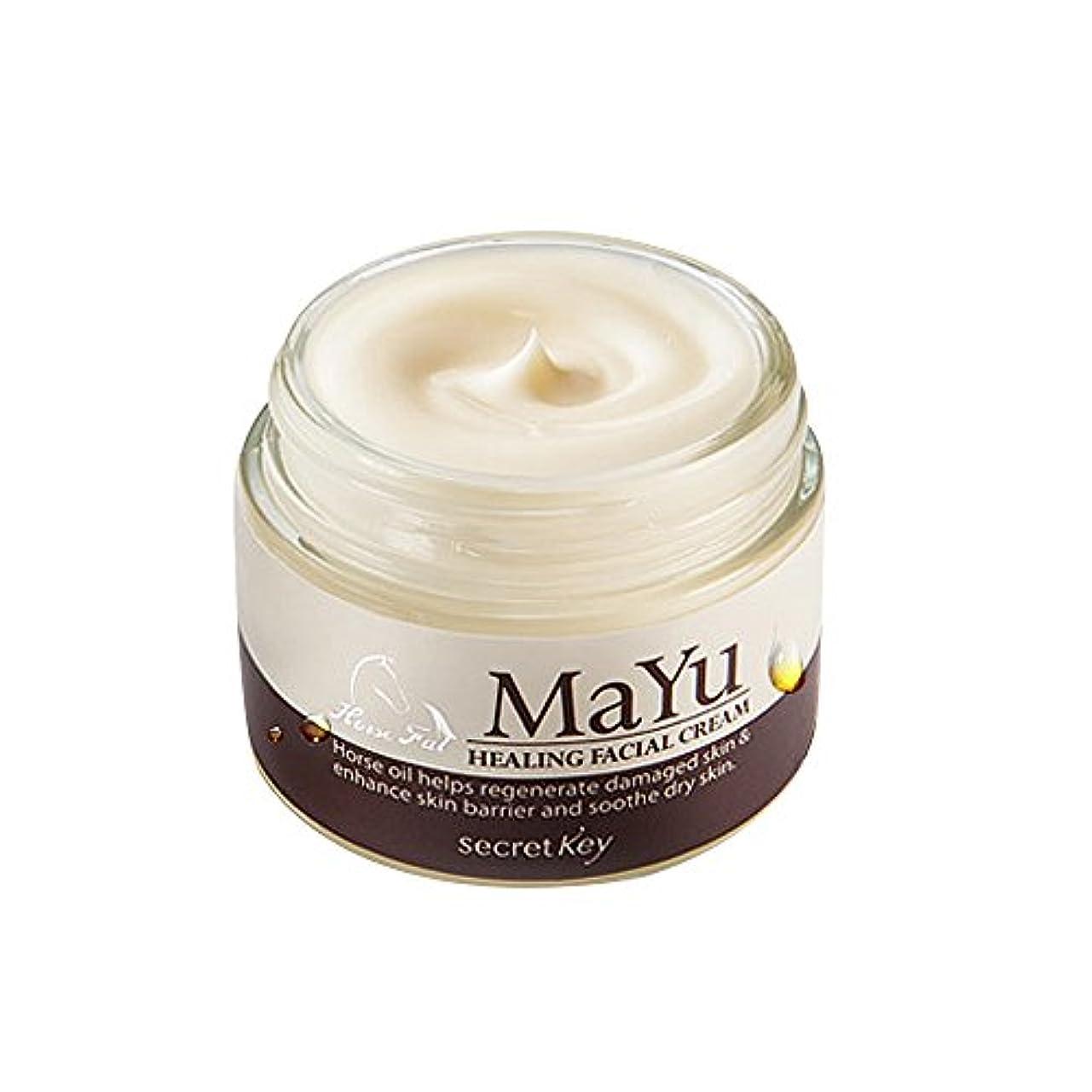 筋肉の権利を与えるパッド[シークレットキー]Secretkey 馬油ヒーリングフェイシャルクリーム70g 海外直送品 Mayu Healing Facial Cream 70g