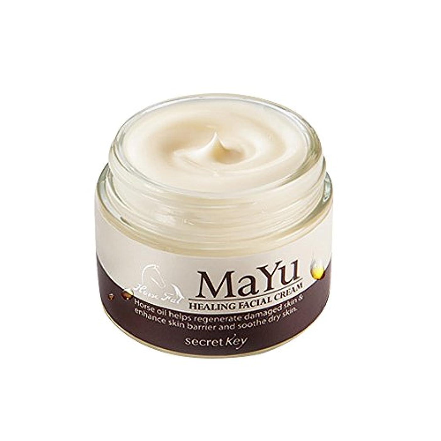 ロボット論理的に満了[シークレットキー]Secretkey 馬油ヒーリングフェイシャルクリーム70g 海外直送品 Mayu Healing Facial Cream 70g