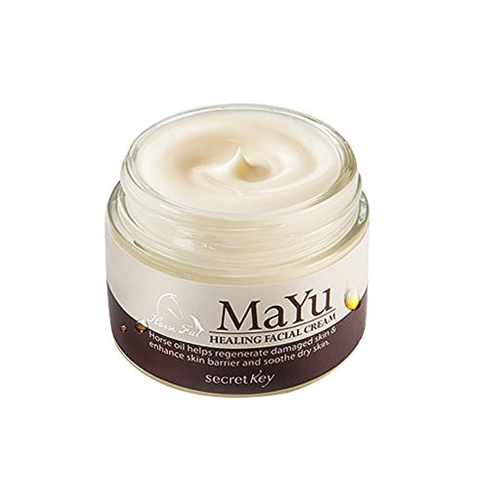医療過誤保険をかけるのヒープ[シークレットキー]Secretkey 馬油ヒーリングフェイシャルクリーム70g 海外直送品 Mayu Healing Facial Cream 70g