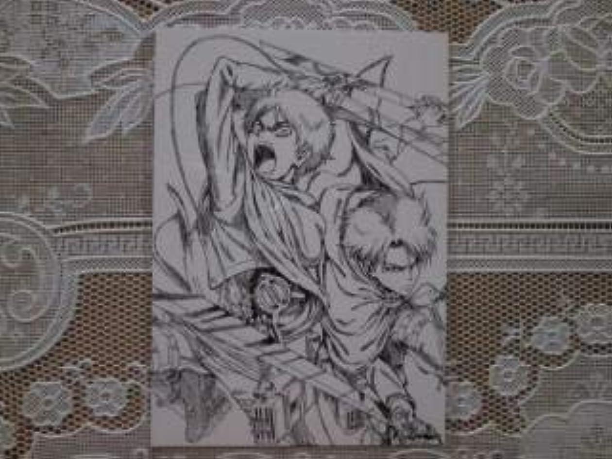 ボイラー悪意印象的な進撃の巨人 ポストカード エレン&リヴァイ アニメイト 原画集購入 特典