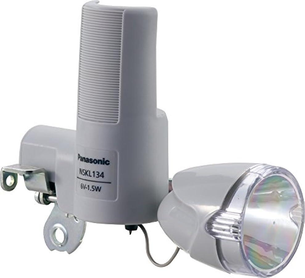 彼ら優雅アスリートPanasonic(パナソニック) LED発電ランプ [NSKL134] ワイドLED NSKL134