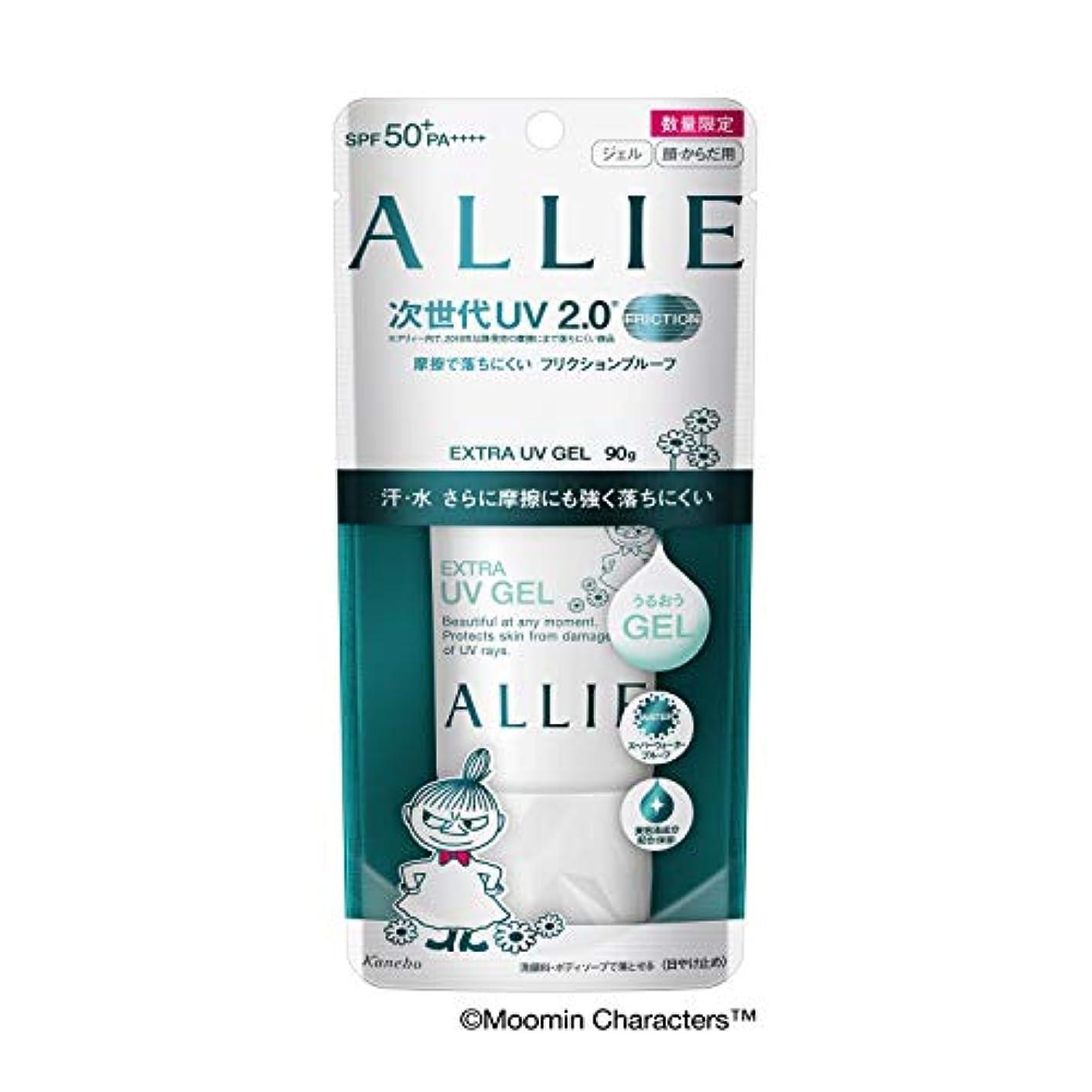 準備ができて繁雑属性ALLIE(アリィー) アリィー エクストラUV ジェル 限定パッケージ 日焼け止め 90g
