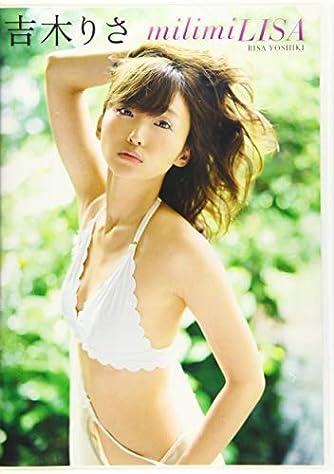 DVD>吉木りさ:milimiLISA (<DVD>)