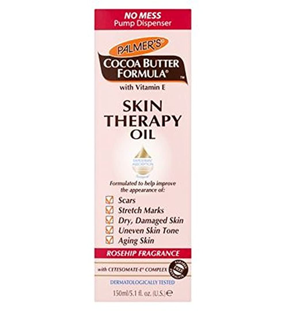 不規則性ランチ体現する[Palmer's] パーマーのカカオ脂式皮膚治療オイルローズヒップ150ミリリットル - Palmer's Cocoa Butter Formula Skin Therapy Oil Rosehip 150ml [並行輸入品]