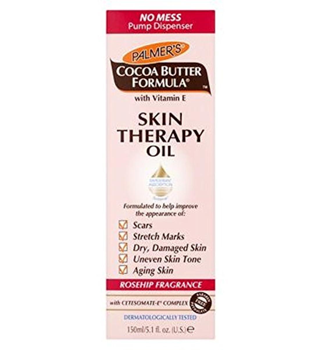 幸運なことに包帯ごめんなさい[Palmer's] パーマーのカカオ脂式皮膚治療オイルローズヒップ150ミリリットル - Palmer's Cocoa Butter Formula Skin Therapy Oil Rosehip 150ml [並行輸入品]