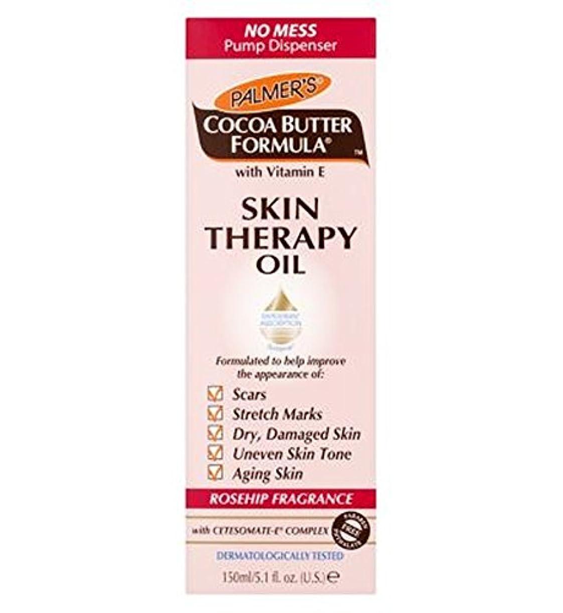 キャッシュホステル配管[Palmer's] パーマーのカカオ脂式皮膚治療オイルローズヒップ150ミリリットル - Palmer's Cocoa Butter Formula Skin Therapy Oil Rosehip 150ml [並行輸入品]