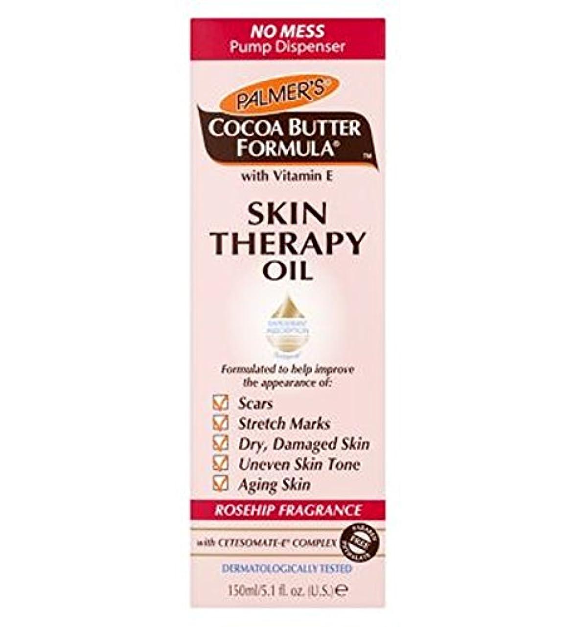 状態伴う受信機[Palmer's] パーマーのカカオ脂式皮膚治療オイルローズヒップ150ミリリットル - Palmer's Cocoa Butter Formula Skin Therapy Oil Rosehip 150ml [並行輸入品]