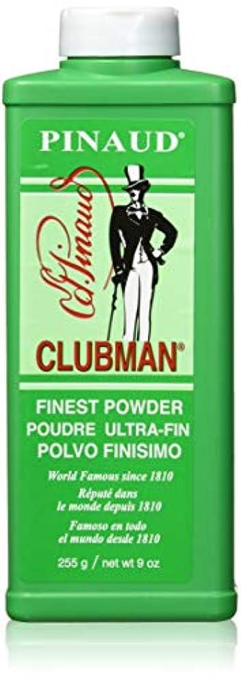 シフト縞模様のドキュメンタリーEDピノー クラブマンタルカムパウダー 266ml (並行輸入品)