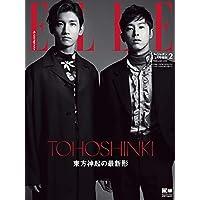 ELLE JAPON (エル・ジャポン) 2019年2月号 増刊 東方神起特別版