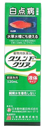 動物医薬品 グリーンFクリアー   120mL
