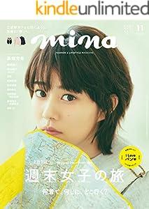 mina(ミーナ) 2019年 11 月号 [雑誌]