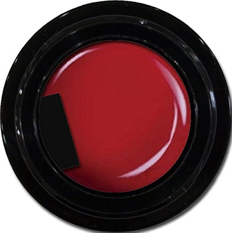 罰罰ヒゲカラージェル enchant color gel M401 ShinyRed 3g/ マットカラージェル M401 シャイニーレッド 3グラム