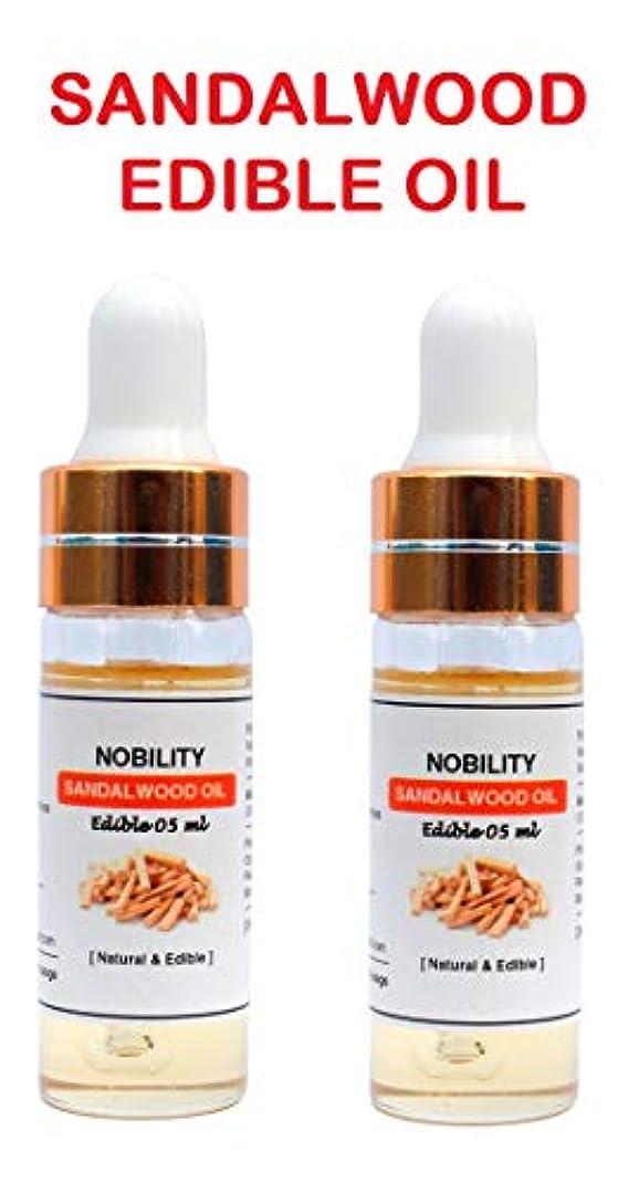 滅びる駅労働ピュアサンダルウッド食用油 - Certified Sandalwood Edible Oil - Size : (10 ML)
