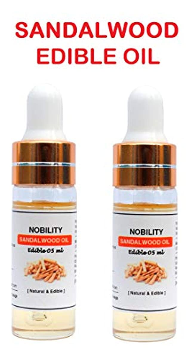 物思いにふける該当する特権的ピュアサンダルウッド食用油 - Certified Sandalwood Edible Oil - Size : (10 ML)