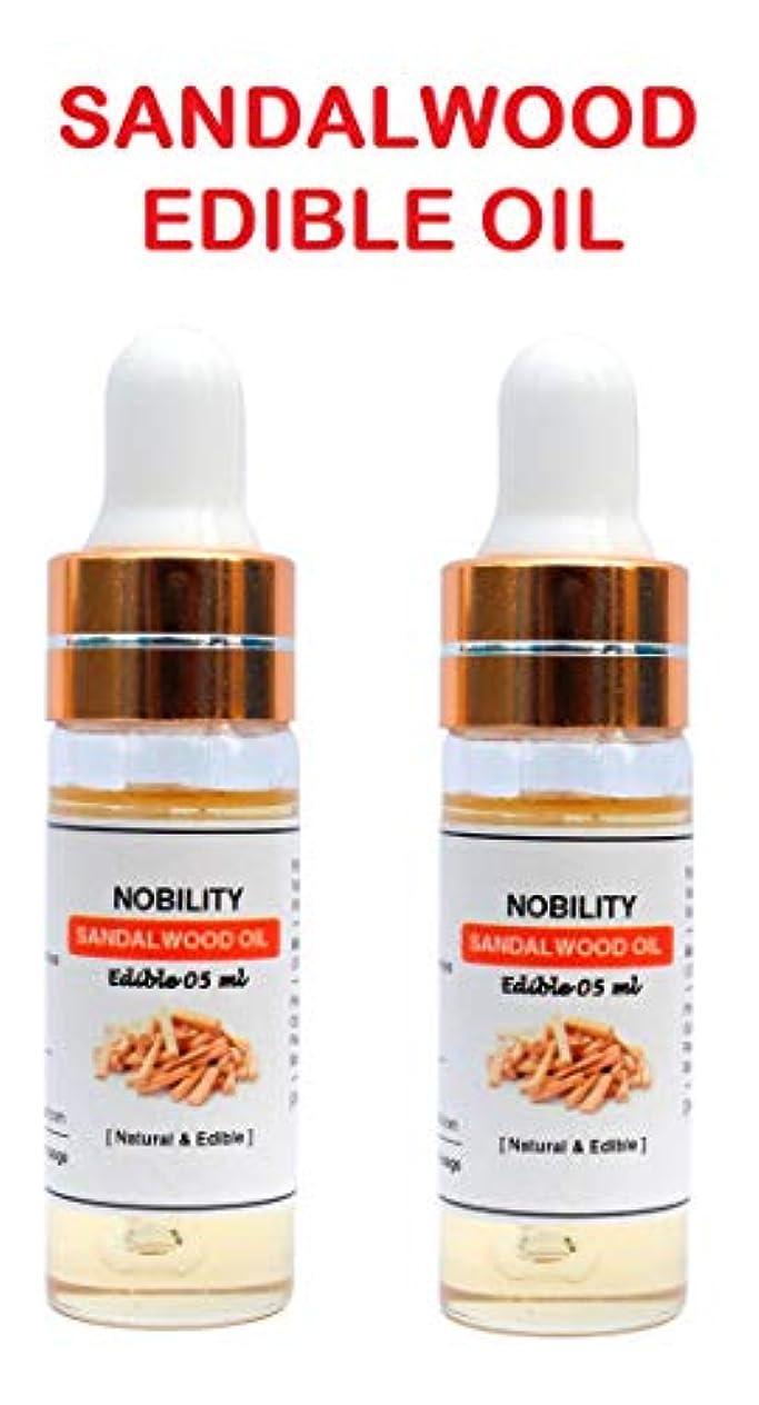 満足構成員グラフィックピュアサンダルウッド食用油 - Certified Sandalwood Edible Oil - Size : (10 ML)