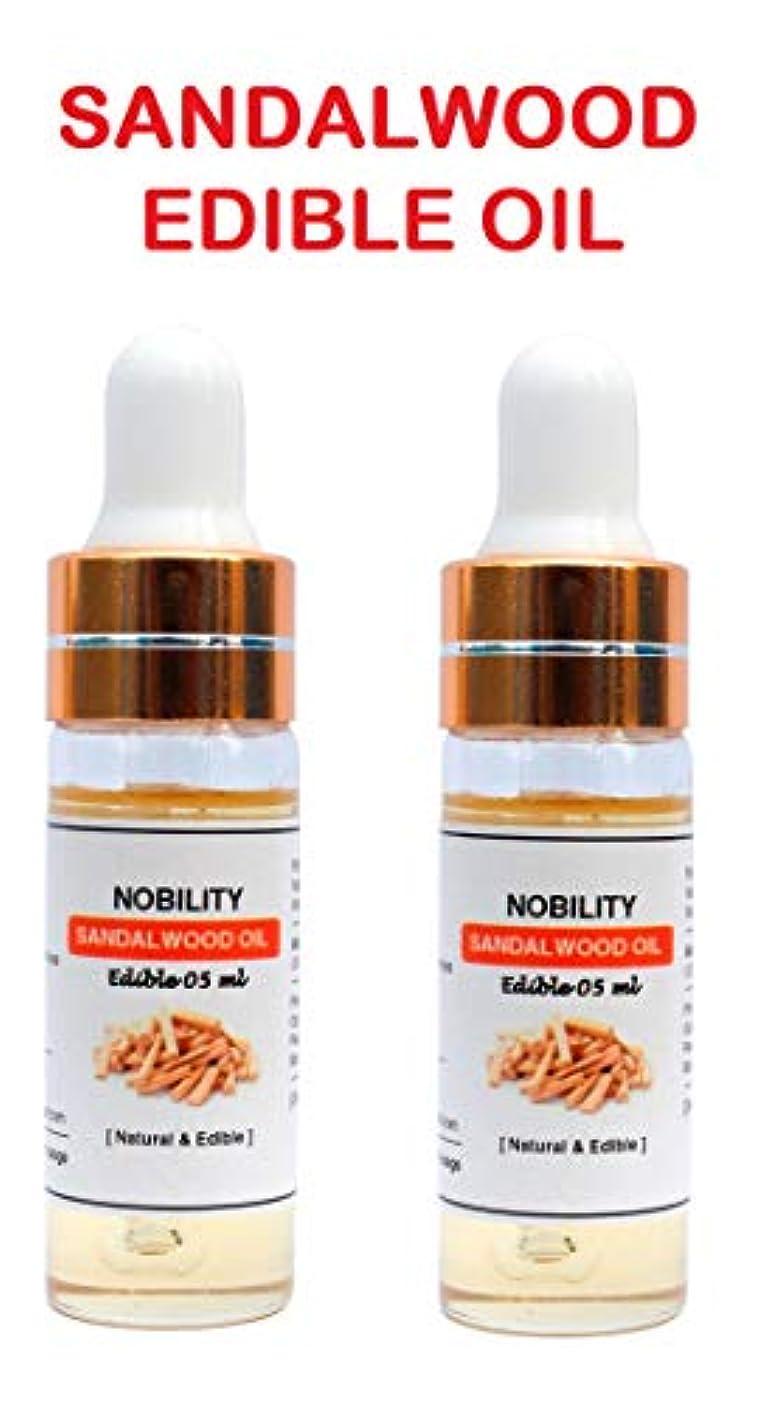 香りそよ風慢ピュアサンダルウッド食用油 - Certified Sandalwood Edible Oil - Size : (10 ML)