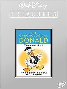 ドナルドダック・クロニクル Vol.1 限定保存版 (初回限定) [DVD]