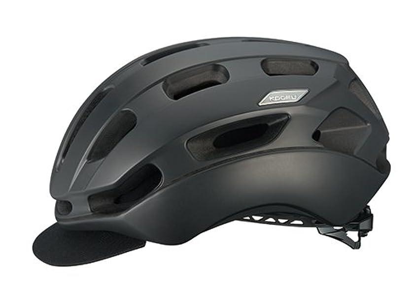 文房具レタス次へOGK KABUTO(オージーケーカブト) ヘルメット BC-Glosbe2 マットブラック S/M (頭囲:55cm-58cm)