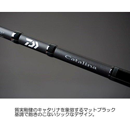 ダイワ『キャタリナJ62MS・E』