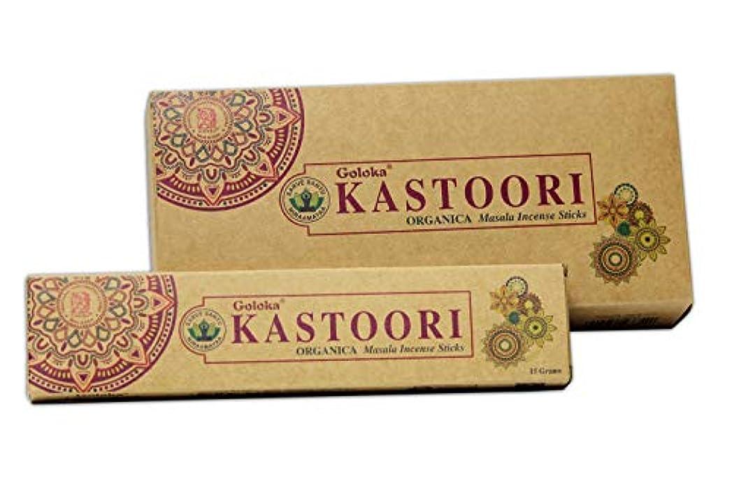 まっすぐ突進反発するGoloka Organicaシリーズ Kastoori 15グラム6箱 (計90グラム)
