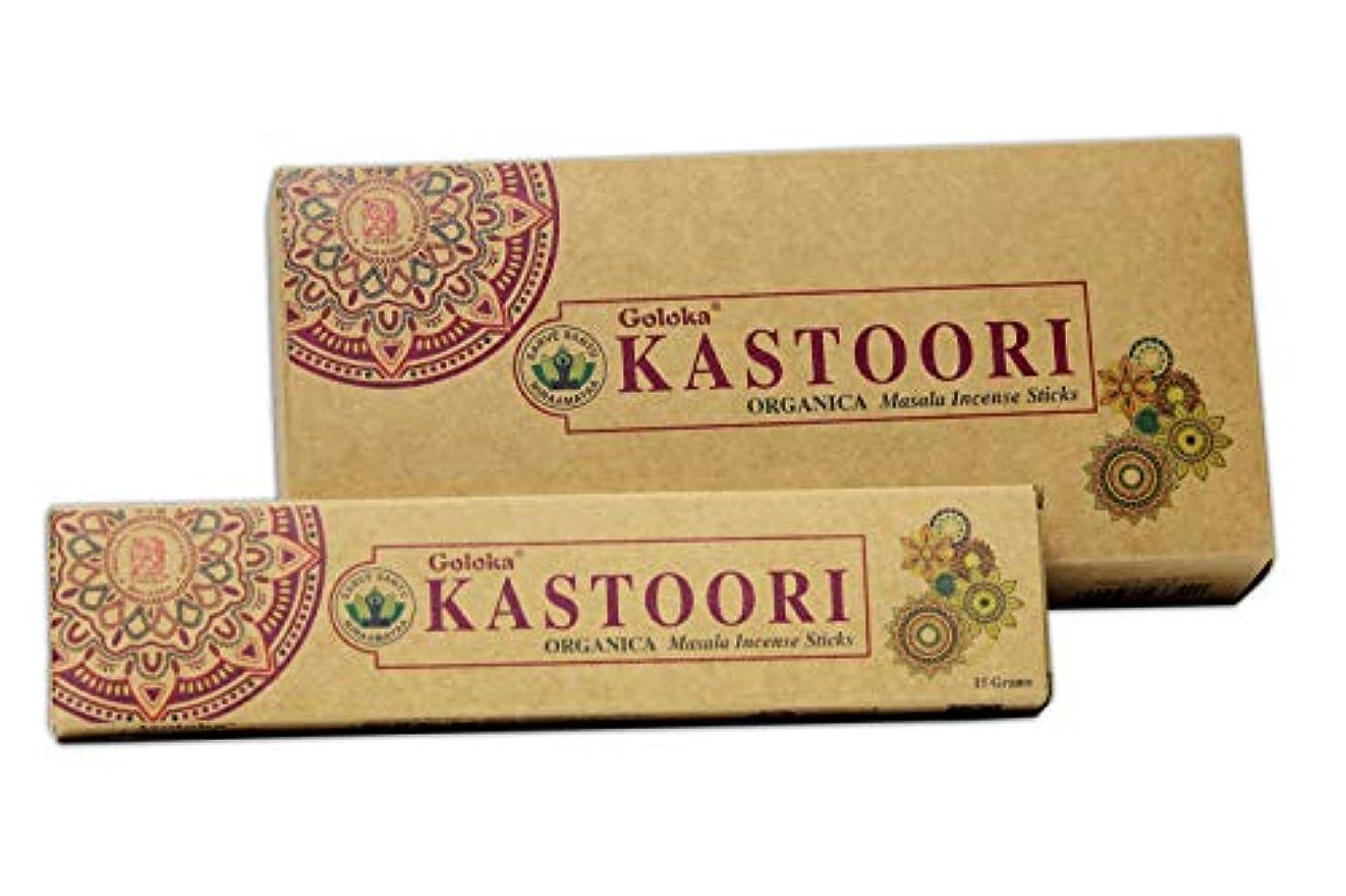 噴出するアクセス運ぶGoloka Organicaシリーズ Kastoori 15グラム6箱 (計90グラム)