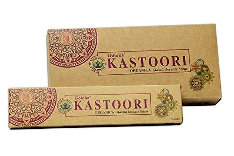 あえぎ頻繁に甘やかすGoloka Organicaシリーズ Kastoori 15グラム6箱 (計90グラム)