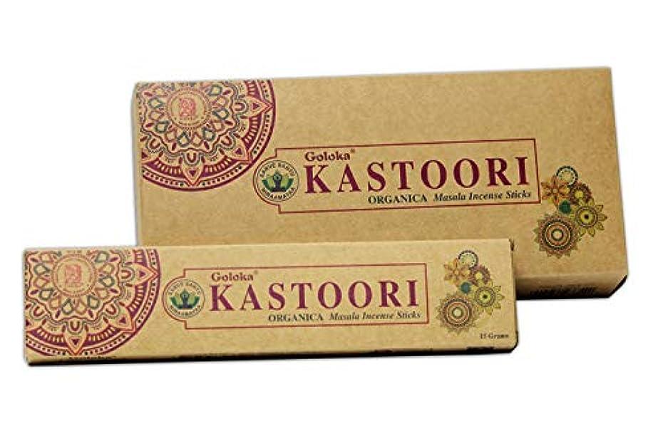 マニュアル休憩するうつGoloka Organicaシリーズ Kastoori 15グラム6箱 (計90グラム)
