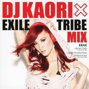 [画像:DJ KAORI × EXILE TRIBE MIX]