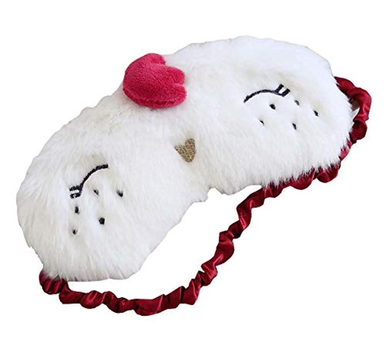 自動的に狼面白いかわいい動物漫画チキン睡眠アイマスクソフトアイカバー目隠しマスク