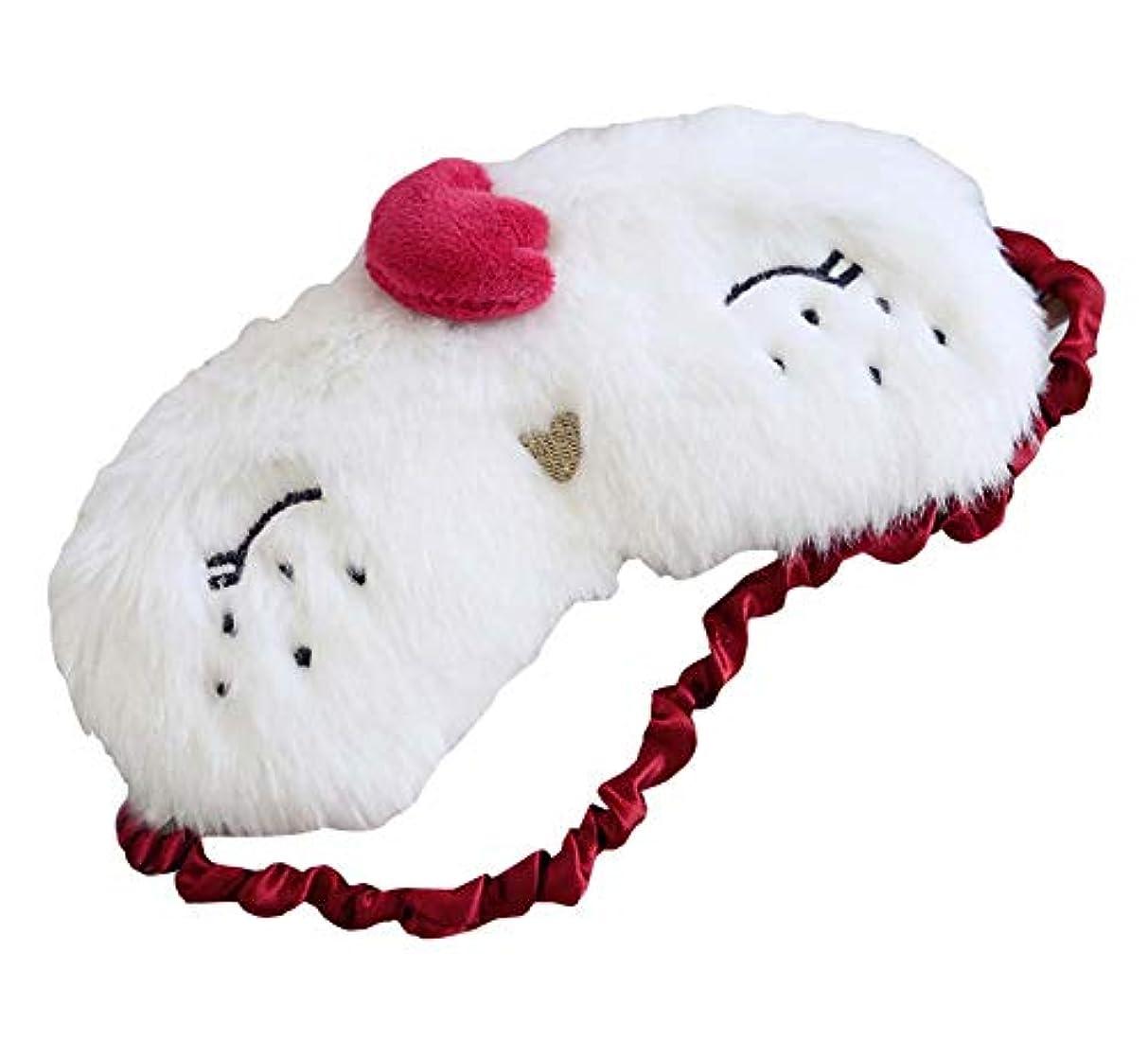 に頼るみがきます規範かわいい動物漫画チキン睡眠アイマスクソフトアイカバー目隠しマスク