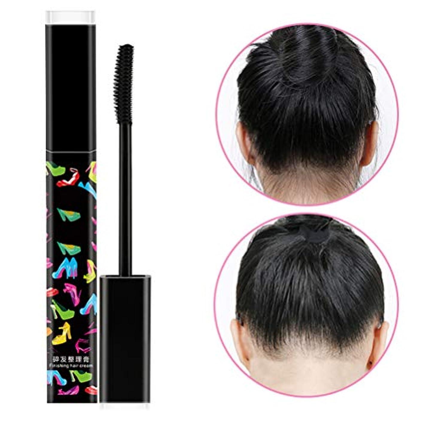 包帯特徴づける引用BSMEAN ヘアフィールスティック、ヘアフィールフィニッシングスティック、小さな壊れたヘアクリームフィニッシングスティック、シェーピングジェルクリームヘアワックススティック固定前髪、シェイプしやすいヘアスタイルヘアワックススティック...