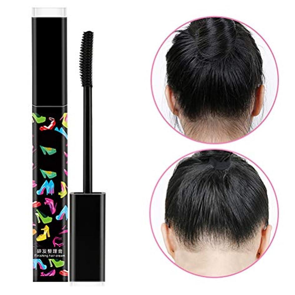 トレーダースパン元のsupbel 美髪ワックス スタイリングクリーム ヘアスタイル 散髪整理 ハードワックス 髪固 保湿 ナチュラル オーガニック 長持ち 携帯便利 軽量 使用の簡単さ 高い光沢