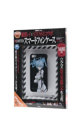 smart特別編集 綾波レイ×STUSSYコラボ LIMITED スマートフォンケース 黒ver. ([バラエティ])