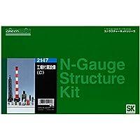 グリーンマックス Nゲージ 2147 工場付属設備C (未塗装キット)