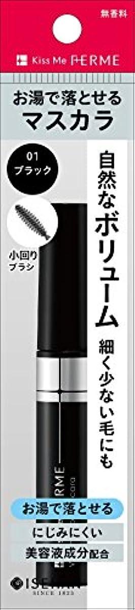 付添人電報メナジェリーキスミーフェルム ボリュームアップマスカラ01 ブラック 6g