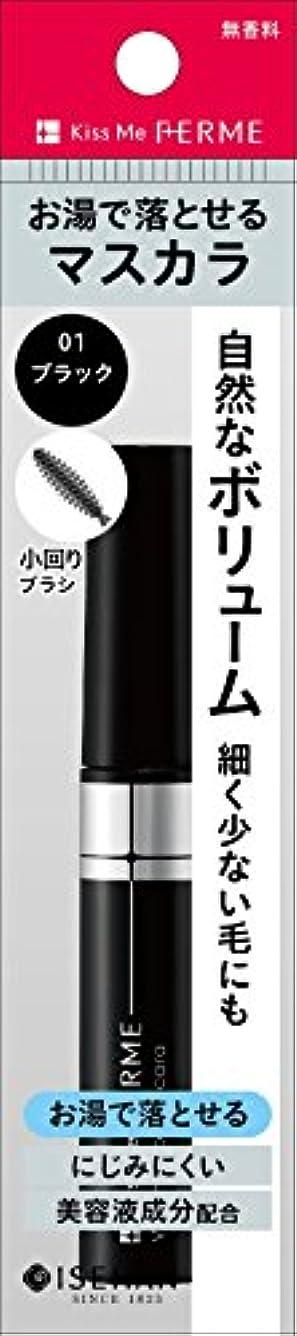 レキシコン蜜シエスタキスミーフェルム ボリュームアップマスカラ01 ブラック 6g