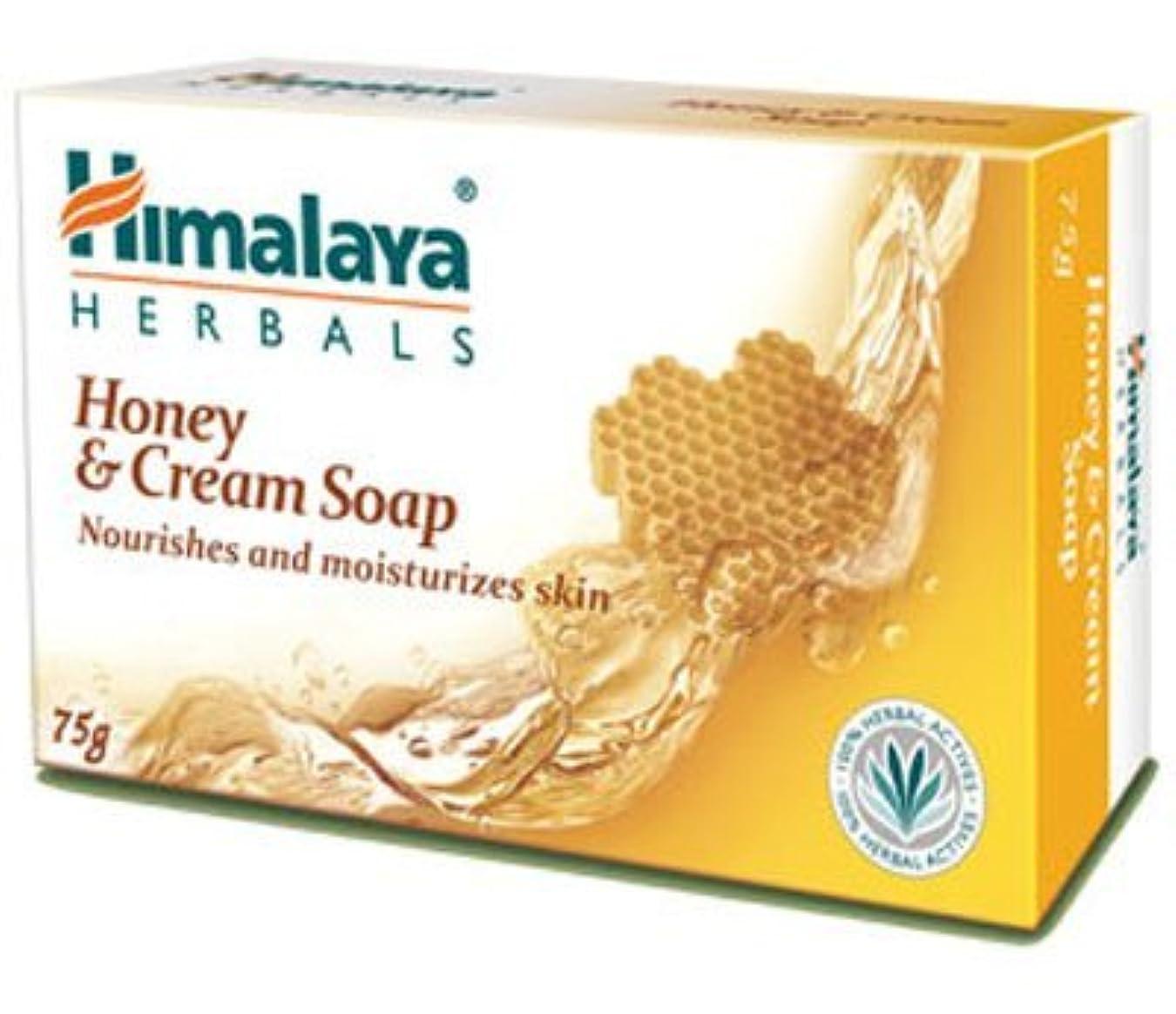 記念碑タオル人質Himalaya Honey & Cream Soap - 125gm