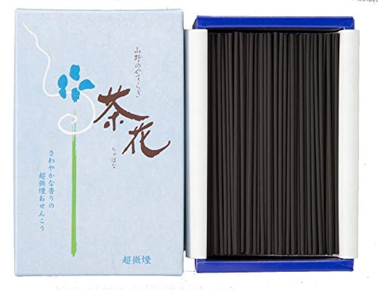 余計なシェーバージョガー尚林堂 茶花 超微煙 大型バラ詰 159120-1050