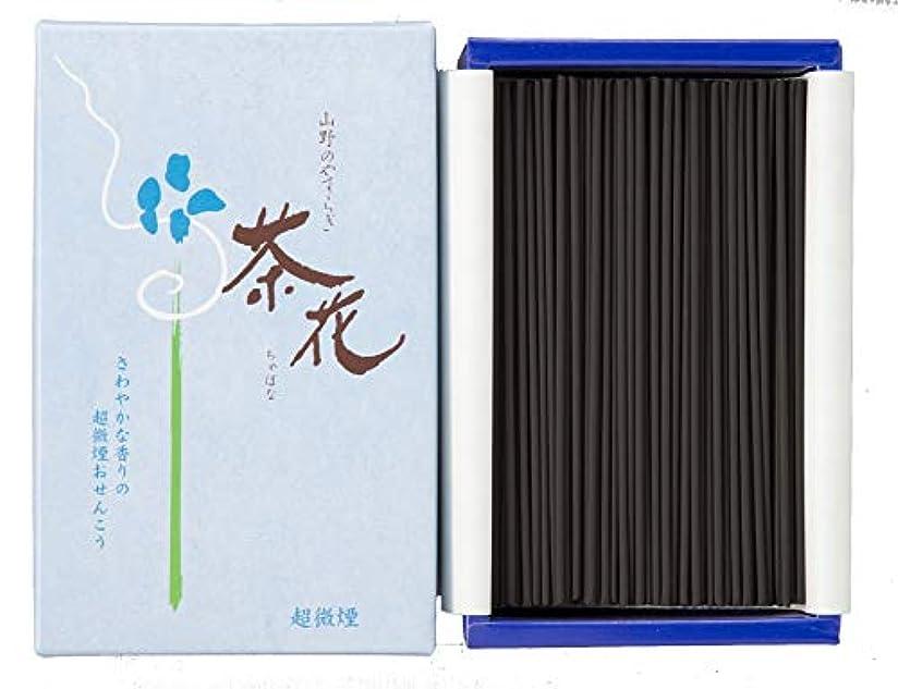 で保険をかけるピルファー尚林堂 茶花 超微煙 大型バラ詰 159120-1050