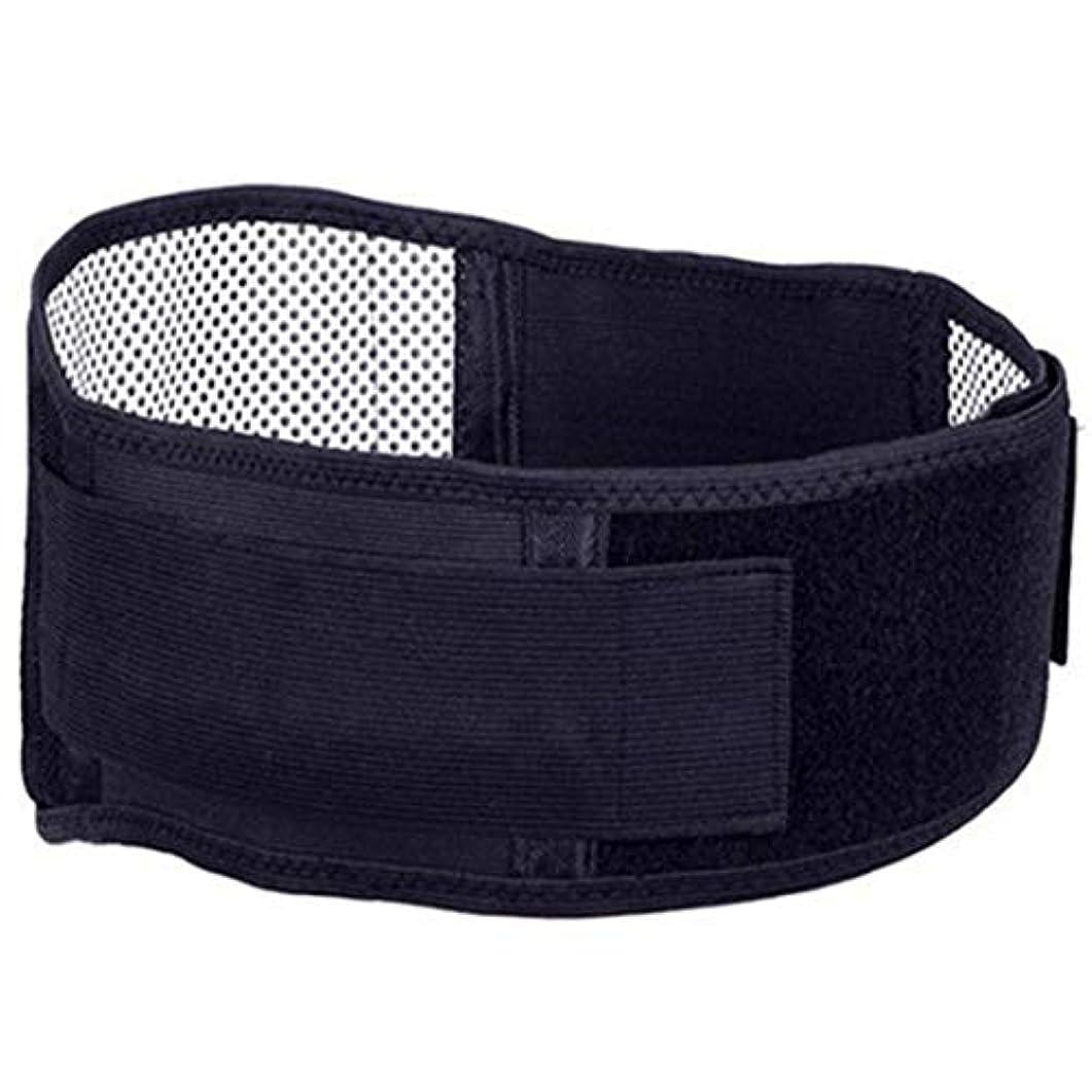 好む届ける把握腰サポーター 腰痛ベルト骨盤 矯正 フィットネス用品 調節可能