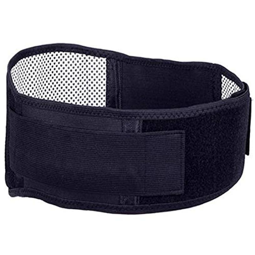 腰サポーター 腰痛ベルト骨盤 矯正 フィットネス用品 調節可能
