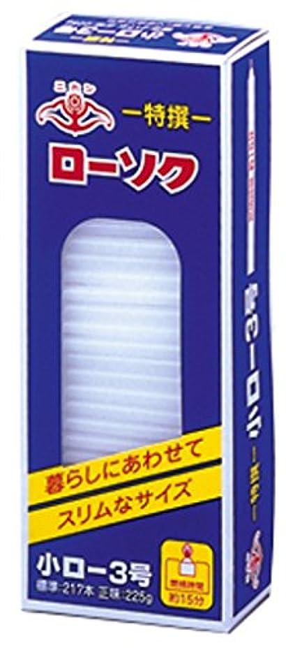 不毛のグラディス雑品ニホンローソク 小3号 1/2 225g