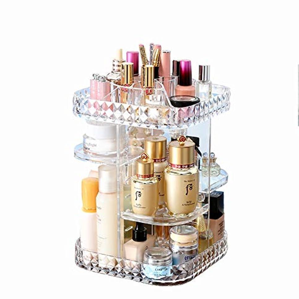 化粧品収納ボックス 360℃回転式 高さ調節可能 高品質 超大容量メイクタワー 透明アクリル製 ダイヤモンドパターン