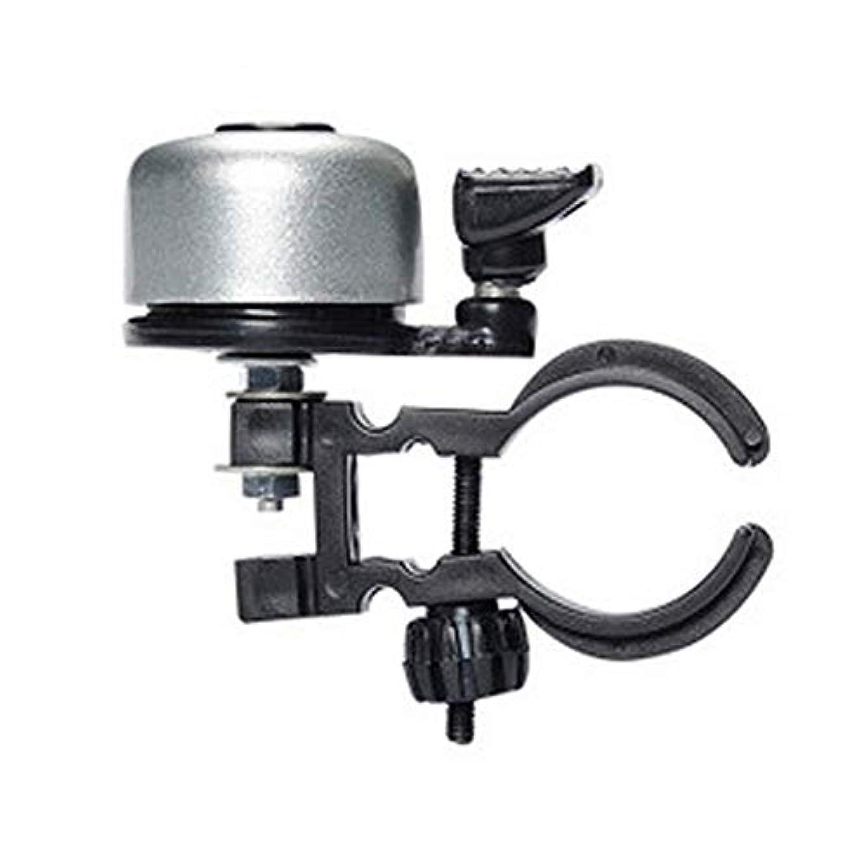コントローラニンニク帝国Okiiting 携帯用小型自転車の鐘サイズのスピーカーの設計自転車の付属品方法鐘は大きく鳴ります回転鐘 うまく設計された (色 : 銀, サイズ : Free size)